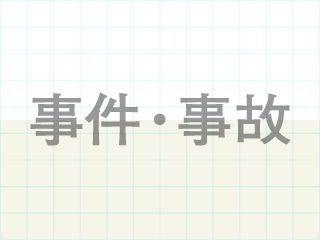 佐賀県内のJRで痴漢が連続発生 県警が注意喚起
