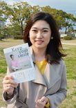 病気受け入れ人生肯定 佐賀市の女子大生が闘病記出版