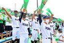 〈高校野球〉粘り強い戦いに拍手 佐賀北応援席