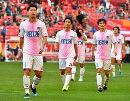 名古屋に0-0と引き分け、J1残留が次節以降持ち越しとなったサガン鳥栖=愛知県の豊田スタジアム