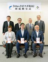 助成を受けた3団体の代表者(前列)と基金創設関係者ら=佐賀市の佐賀新聞社