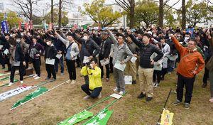春闘の総決起集会でガンバロー三唱をする参加者=佐賀市役所前公園
