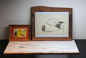 一枚の板をくりぬいて彫り上げた額縁。左が山桜、右は雑木