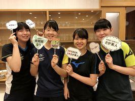 「いやいや私がさが美人」。左から、濱松明日香選手、加藤光選手、比金みなみ選手、井上愛里沙選手