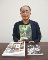 最新刊の『宮本常一と「わたし」』(手前右)など三岳晉さんが手がけた本