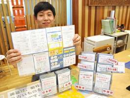 災害時や普段の生活に役立つ情報が掲載され、8言語で作られた生活ガイド=佐賀市の県国際交流プラザ