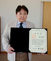 放送大学大学院博士後期課程を修了し、博士号を取得した古川美樹さん=有田中部小