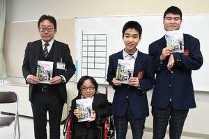 冊子を贈った内田さん(左から2人目)と受け取った生徒ら=佐賀市の金立特別支援学校