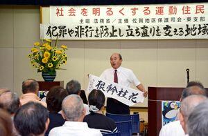 「罪を犯した人も、人が関わらないと立ち直れない」と講演する吉木知也校長=佐賀市の金立公民館