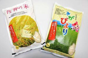 米の不作を受け、緊急に新調された2等米と3等米のパッケージ=佐賀県庁