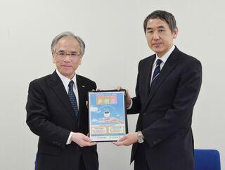 佐賀西信組と日本公庫、協調融資 創業や事業承継対象に