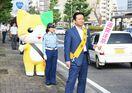 【動画】知事、県警本部長ら街頭指導 交通死亡事故増を受け