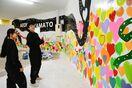 壁に絵を描こう 14日からイオン佐賀大和