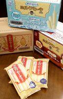 新商品のミルクセーキ味のポリドリンク。そのまま陳列できるように出荷箱もデザインを施した