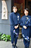 一新した制服を着る温泉旅館「吉田屋」のスタッフ=嬉野市嬉野町