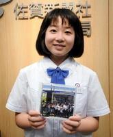 チャリティーCDを発売した石川華乃音さん=佐賀市天神の佐賀新聞社