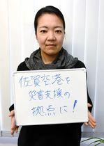<知事選候補者へ(12)>災害支…