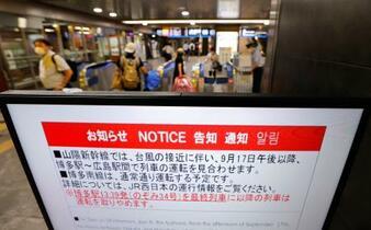 台風14号、西日本に上陸へ