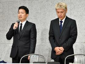 宮迫博之さんと田村亮さんが謝罪