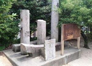 福岡県西方沖地震で倒壊した鳥居の保存碑=鳥栖市原町の菅原神社(佐賀県提供)