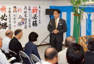 横尾氏6選へ事務所開き 多久市長選