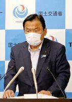 山口知事と公務での面会予定はなかったと説明した赤羽国土交通相=東京・霞が関の国交省