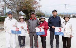 県高齢者大学佐賀校16期会2回例会の上位入賞者