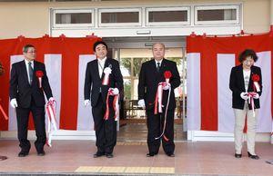 テープカットして開所を祝う松田一也町長(左から2人目)ら=基山町宮浦の町多世代交流センター「憩の家」