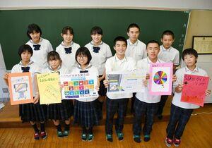 SDGsフェスティバルへの来場を呼び掛ける実行委員=佐賀市水ケ江の龍谷中