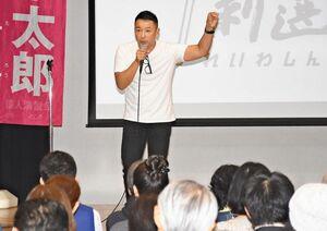 参加者と意見交換したれいわ新選組の山本太郎代表=佐賀市