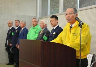 有田町編 400人、19団体の「見守り隊」