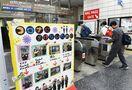 <新型コロナ>福岡対応に企業苦心 営業活動自粛や分散勤務…