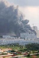 ファーウェイで大規模火災、中国