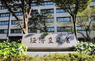 利用トイレ制限は違法、東京地裁