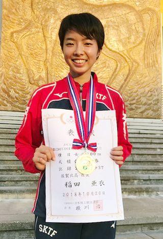 稲田(佐賀北高)が優勝 陸上U20・U18日本選手権