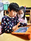 タブレットで折り紙を動かす 幼稚園でプログラミング教室