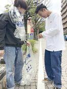 スケボー愛好者が清掃活動 駅前まちかど広場周辺 練習場所…