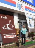 電気店内に喫茶店を開いた徳渕頼秀さん=鳥栖市本町の「電'sとくぶち」
