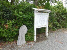 苔野公民館の一角に大切に祭られている石碑(伝宗本盛墓)=吉野ヶ里町