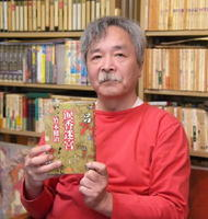 本格ミステリ大賞に「涙香迷宮」が選ばれた作家の竹本健治さん=武雄市山内町の自宅