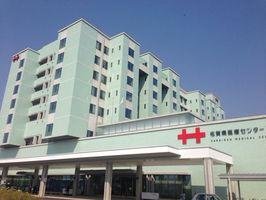 佐賀県医療センター好生館の外観(2015年1月撮影)