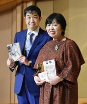 芥川賞に石井さんと若竹さん
