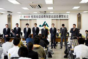 総会で選任された新役員。右端は中島要委員長=佐賀市の県JA会館別館