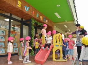 商店街の一角に入っている「ちびはる保育園」=基山町宮浦