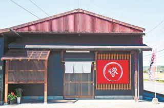 3種の味楽しめる「らーめん家」(武雄市)