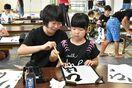 夏休みの課題、高校生がお手伝い 伊万里高で小学生対象「寺…
