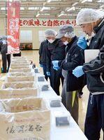 冷凍網ノリの初入札に出されたブランドノリ「有明海一番」を試食する来場者=佐賀市の県有明海漁協