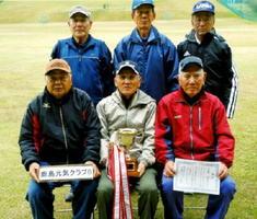サンゴルフGG12月例会 団体優勝の鹿島元気クラブBチーム