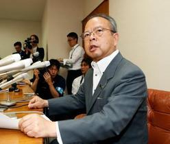 東京・狛江市長が辞職の意向表明