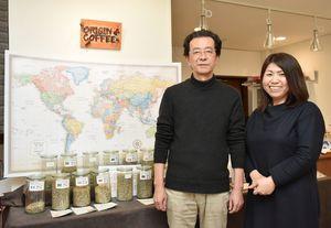 (左から)「平和への思いと着物、コーヒーをつなげたい」と話す下永吉伸一さんと妻の知恵さん=佐賀市のオリジンコーヒー